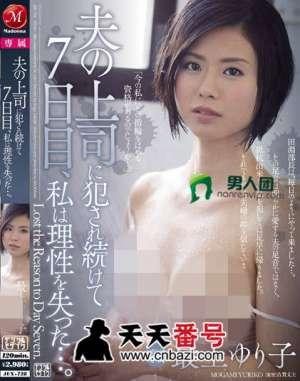 【JUX-728】_桃谷绘里香主演番号