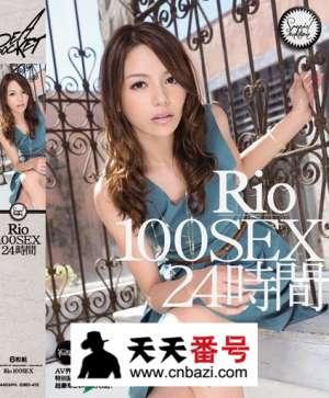 【IDBD-412】_Rio(柚木提娜)主演番号