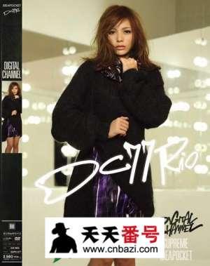 【SUPD-077】_Rio(柚木提娜)主演番号