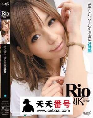 【IDBD-337】_Rio(柚木提娜)主演番号
