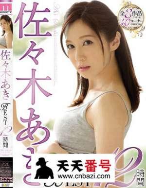 【MIZD-062】_佐佐木明希主演番号