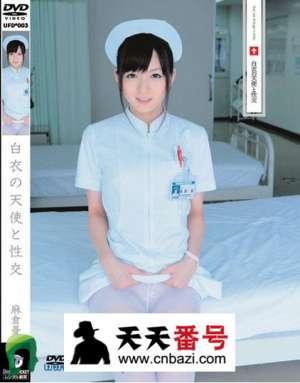 【UFD-003】_麻仓优主演番号