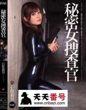 【IPZ-198】_石原莉奈主演番号
