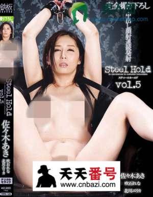 【TPPN-125】_佐佐木明希主演番号