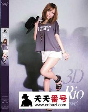 【IPTD-754】_Rio(柚木提娜)主演番号