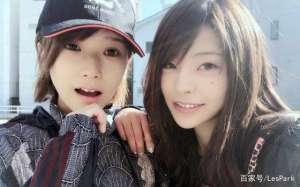 日本女同志情侣,两人竟然都是AV女优!