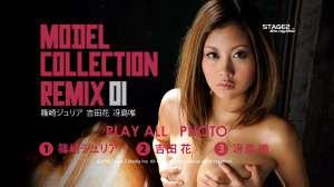 店長推薦作品 S2MCR-01 Model Collection Remix 01