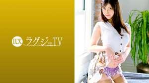 ラグジュTV (259LUXU) 系列 x20部合集