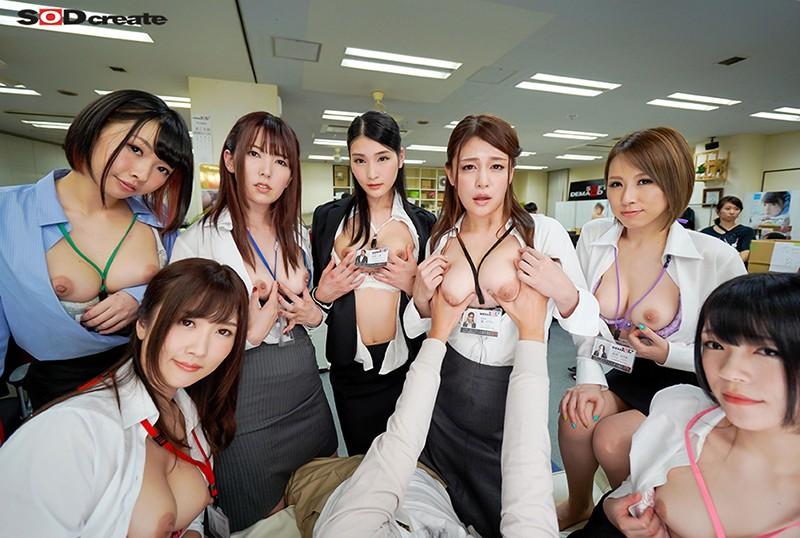 AVOP-404 東京肉穴淫語痴女物語[SOD史上第一部全中文发音A片