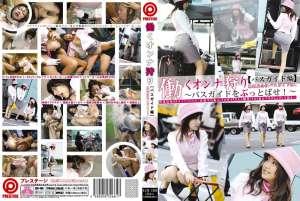 日本精选入室强暴系列の尾随性感黑丝OL制服美腿職女强姦20部合集