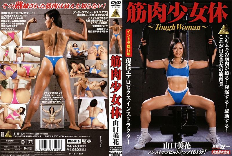 日本精选另类主题の诱奸健身筋肉女20部合集