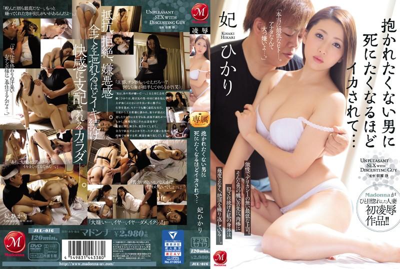 日本女优番号大全有码系列合集 x60部合集