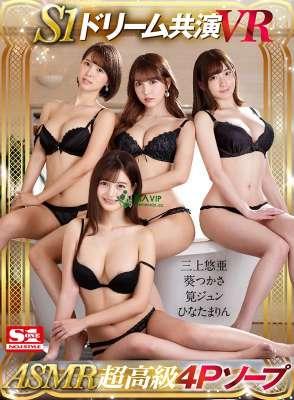 三上悠亚主演番号_SIVR-061