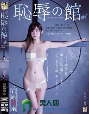 石原莉奈主演番号_ADN-092