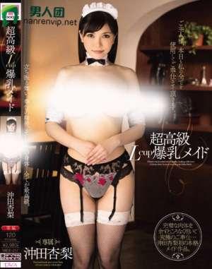 冲田杏梨主演番号_MIDE-257