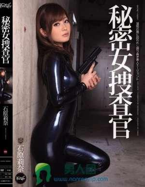 石原莉奈主演番号_IPZ-198