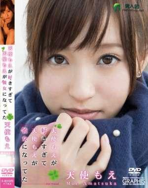 天使萌主演番号_DGRP-001