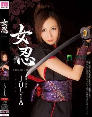 京香julia主演番号_MIDE-163