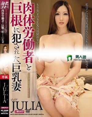 京香julia主演番号_MDYD-832