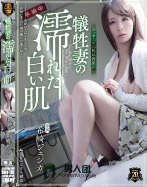 希崎杰西卡主演番号_SSPD-138