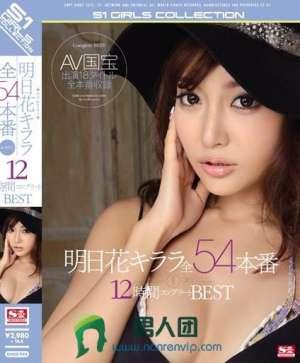 明日花绮罗主演番号_ONSD-944