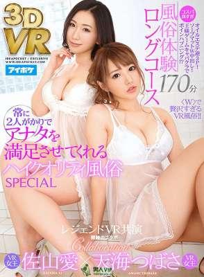 天海翼主演番号_IPVR-035