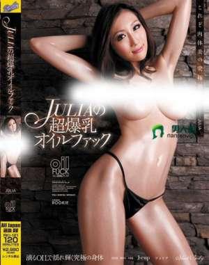 京香julia主演番号_RKI-121