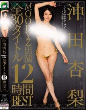冲田杏梨主演番号_MIZD-030