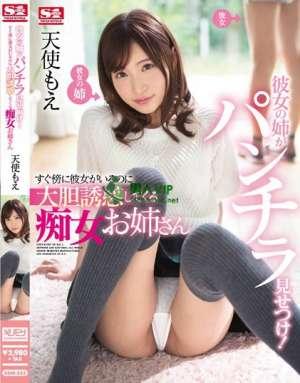 天使萌主演番号_SSNI-555