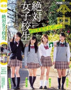 椎名空主演番号_HNDS-053