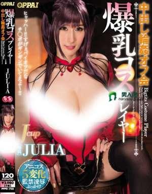京香julia主演番号_PPPD-720
