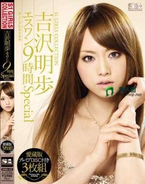 吉泽明步主演番号_ONSD-425
