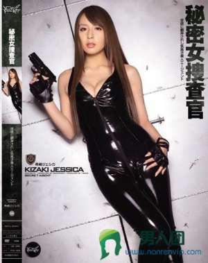 希崎杰西卡主演番号_IPTD-873