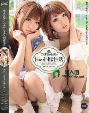 天海翼主演番号_IPTD-927