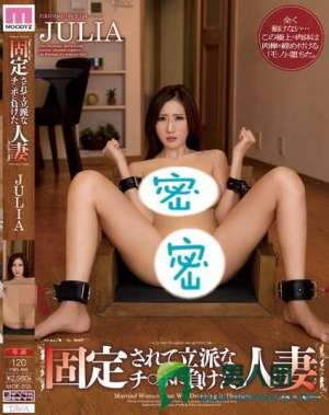 京香julia主演番号_MIDE-203