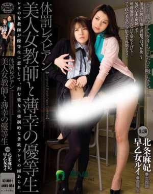 早乙女露依主演番号_ANND-058