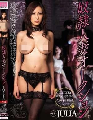 京香julia主演番号_MIDE-267
