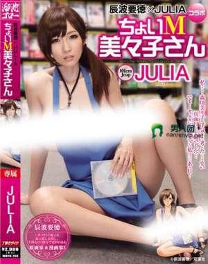 京香julia主演番号_MDYD-759