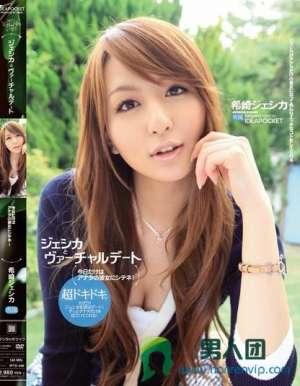 希崎杰西卡主演番号_IPTD-496