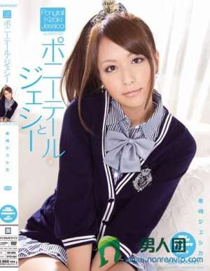 希崎杰西卡主演番号_IPTD-681