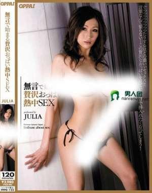 京香julia主演番号_PPPD-123