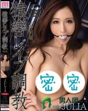 京香julia主演番号_MIDE-241