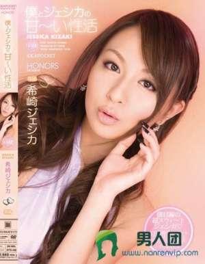 希崎杰西卡主演番号_IPTD-466