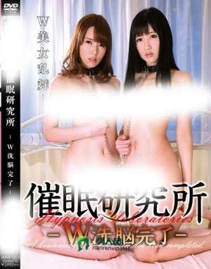 波多野结衣主演番号_ANX-055