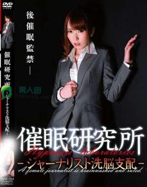 波多野结衣主演番号_ANX-054