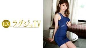 259LUXU-753-春野咲