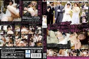 日本精选制服婚纱礼服系列の开苞羞涩花の嫁新娘子13部合集