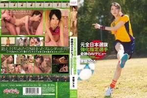 日本经典趣味题材の素人打排球等体育运动被姦11部