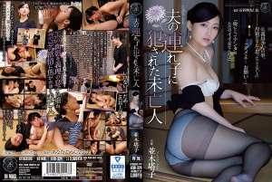 日本未亡人特辑の韵味熟女寡妇系列17部合集