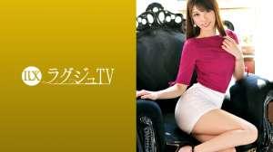 259LUXU系列-259LUXU-1272 芽衣25岁杂志主编